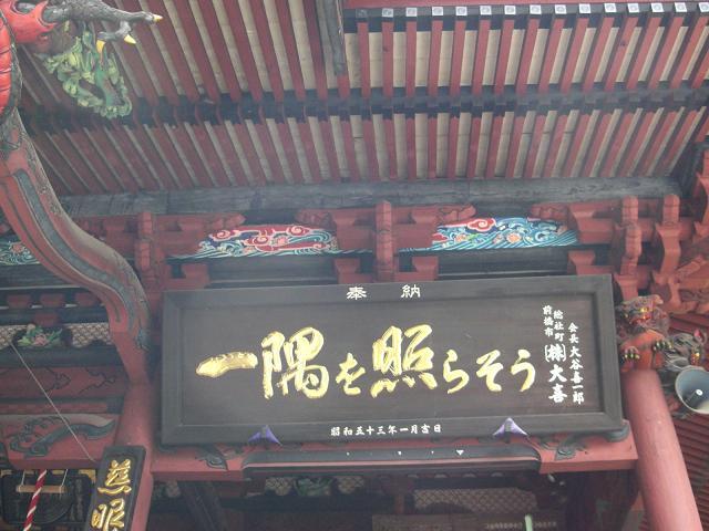 Sankai_030